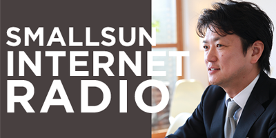 Smallsun Internet Radio